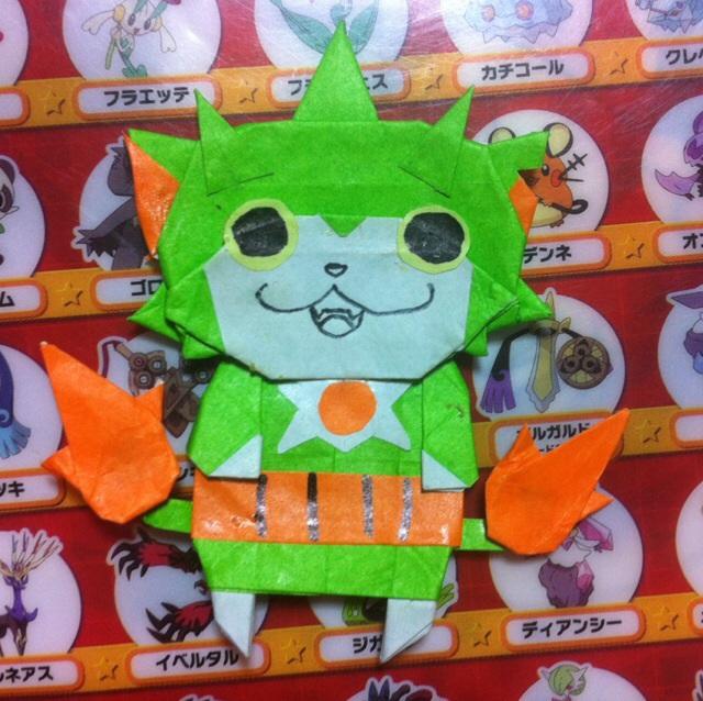 ハート 折り紙 折り紙 妖怪ウォッチ ブシニャン : yuu08dai09.blog119.fc2.com