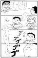 15'8mojyawaru1