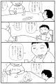 15'8mojyawaru2