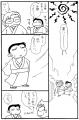 atuwafukazejyo-ji