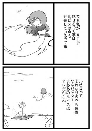 drakue0601-ED04.jpg