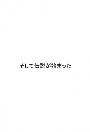 drakue0601-ED06.jpg