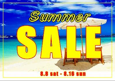 s-Summer Sale 2015