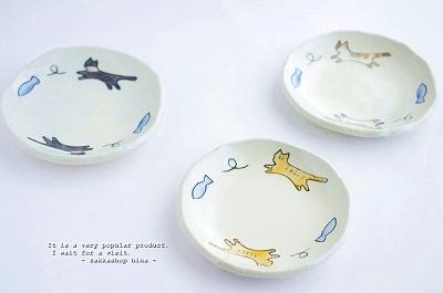 s-猫 豆皿