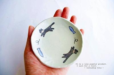 s-猫 豆皿-2