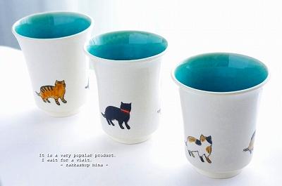 s-ネコ フリーカップ