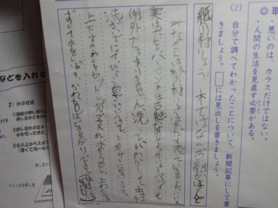 s_1507250018.jpg