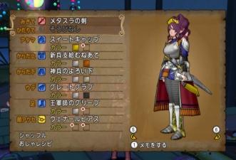 聖騎士02