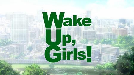 TVシリーズ Wake Up, Girls! タイトルロゴ