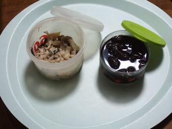 10/7 塩キノコとプルーンの赤ワイン煮  ほったらかし料理