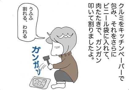 baki6.jpg