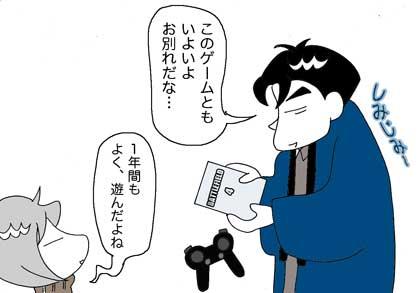 game_201502241615158af.jpg