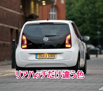 VW アップ