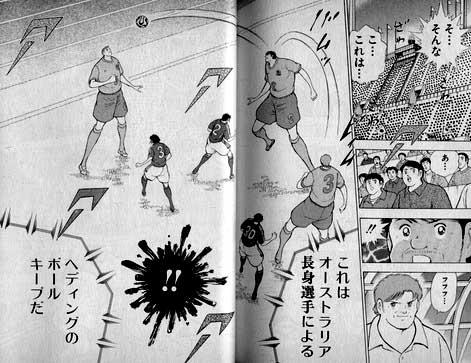 captaintsubasa1.jpg