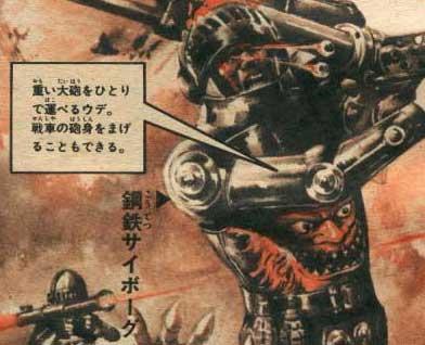 gotetsu-c1.jpg