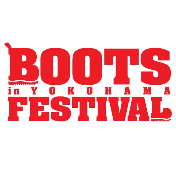 bootsfes.jpg