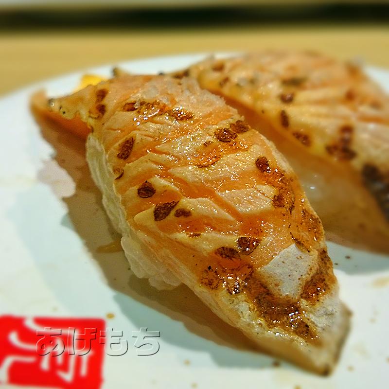 sushitoramiya_aburisamon.jpg