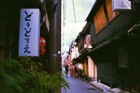 g_hanami_1.jpg