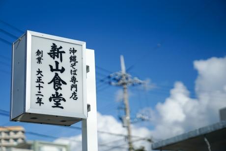 minatogawa_1.jpg