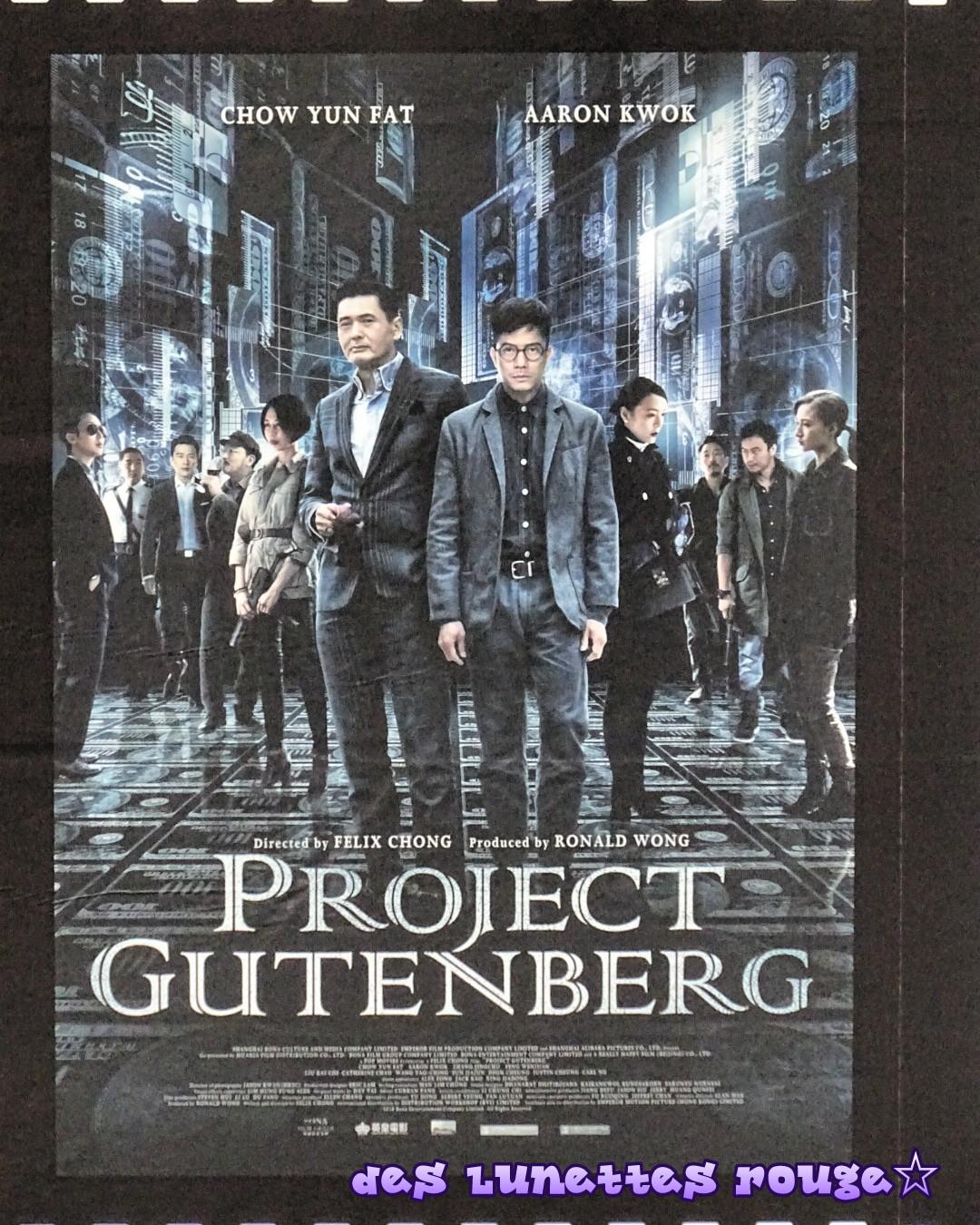プロジェクト・グーテンベルク