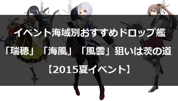 2015natue800.jpg