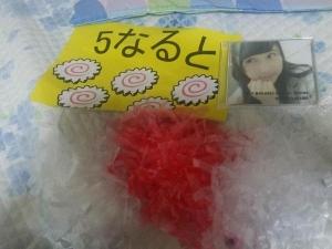 150817akashi007.jpg