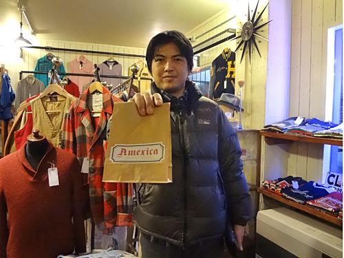 CustomerS-san.jpg