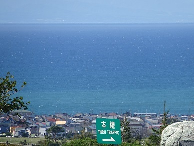北海道の高速道路