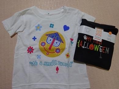 DLRのTシャツ