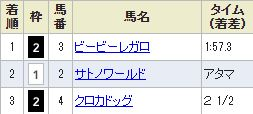 nakayama3_112.jpg