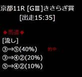 sen_28_4.jpg