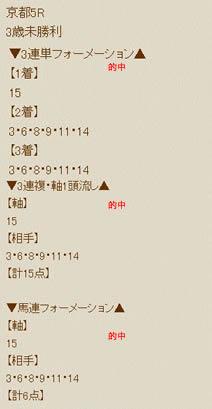 ten214_3_1.jpg