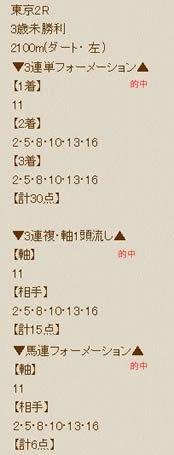 ten28_2_1.jpg