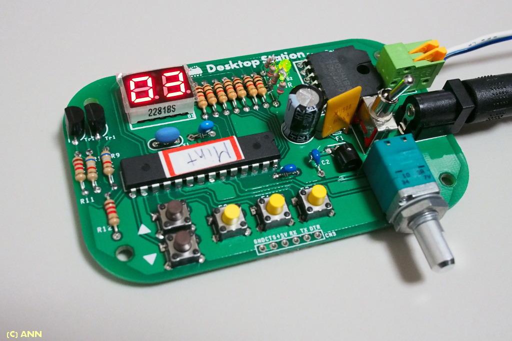 P8080052_1024ANN.jpg