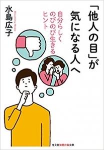 utubook3.jpg