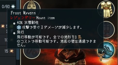 mount4.jpg