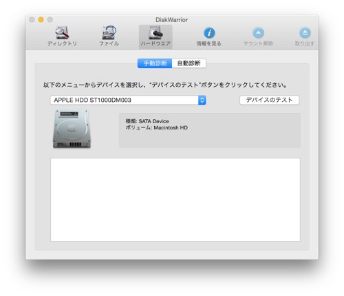 DW5_06.jpg