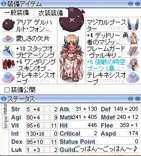 screenOlrun104.jpg