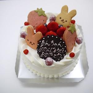 アニマルクッキーのバースデーケーキ