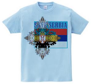 SAVE SERBIA 09
