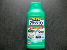 レンジフード掃除 (4)