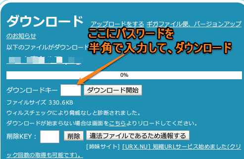 20150721201445c47.png
