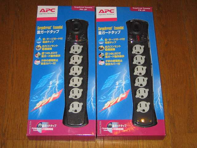 APC SurgeArrest Essential 雷ガードタップ P6-JP 2個購入