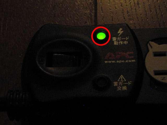 APC SurgeArrest Essential 雷ガードタップ P6-JP 入力スイッチ ON、雷ガード動作中LED(緑)