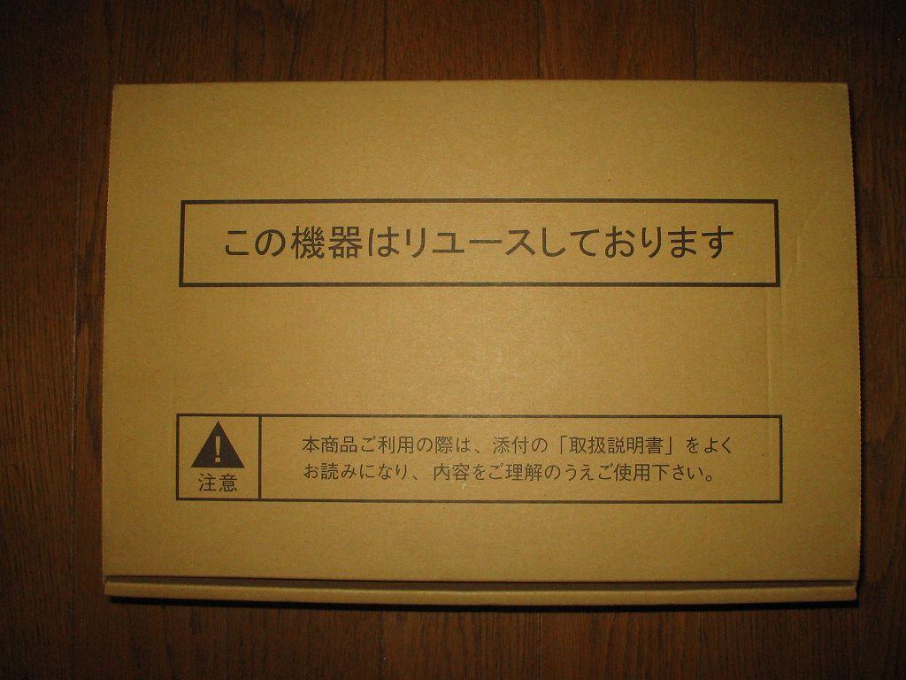 ひかり電話ルータ PR-S300NE(回線終端装置(ONU)一体型)) パッケージ
