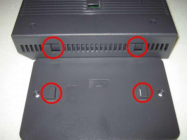 ひかり電話(光IP電話)申し込み、ひかり電話ルータ RT-S300SE(単体型) 専用スタンド取り付け穴と専用スタンドの突起物