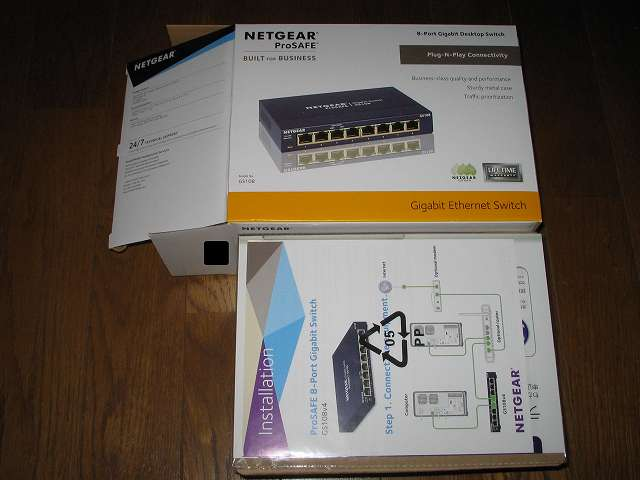 NETGEAR GS108-400JPS(GS108v4) パッケージ開封と取り出し