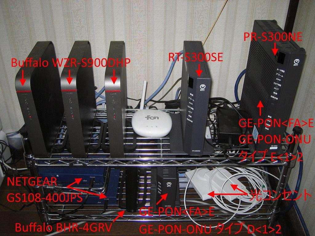 ネットワーク機器設置用メタルラックにブロードバンドルーター、ハブ(HUB)、ひかり電話ルーター、回線終端装置(ONU)、光コンセントを置いたところ、各ハードウェアの名称