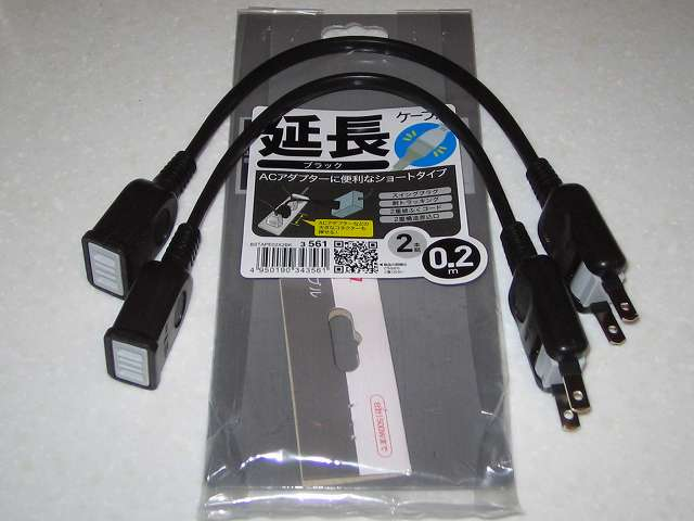 iBUFFALO 電源延長ケーブル 2本セット ブラック BSTAPE02X2BK 開封