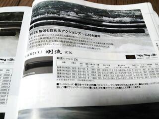 201508192019190a9.jpg